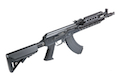 E&L Airsoft AK104PMC-C Full Steel AEG