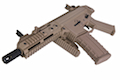 GHK G5 Gas Blow Back Rifle (GBBR) - TAN<font color=red> (Holiday Blowout Sale)</font>