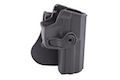 IMI Defense Roto / Retention Paddle Holster for H&K USP Full Size .45