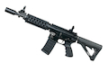 King Arms Blackwater BW15 CQB (AEG)