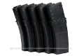 King Arms Tango Down Style M16 Magazine Box Set (5pcs / Black)