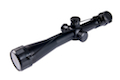 King Arms 3.5-10 x 40 M1 Illuminate Scope (Red)