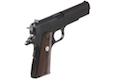 Marushin Government MK4 1911 Model gun - Black Heavy Weight