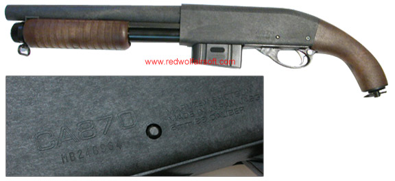 Maruzen CA870 Pistol Grip Shotgun <font color=red>(Easter Egg Sale)</font>