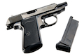 Maruzen Walther PPK/S - Black Metal Finish Version