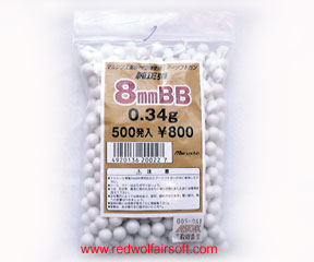 Marushin 8mm 0.34g (500 rounds)