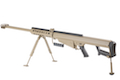 Socom Gear Barrett M82A1  (Complete gun) - TAN  (World Limited Edition Tan)