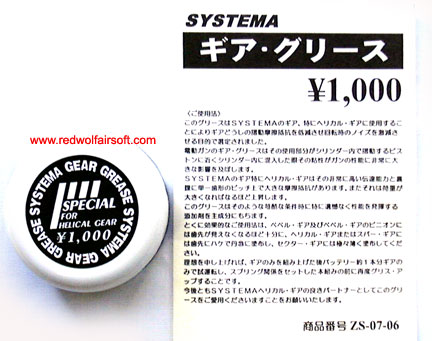 Systema Gear Grease