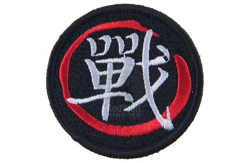 TMC Fight Velcro Patch