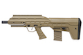 APS Urban Assault Rifle (UAR)- DE<font color=red> (Holiday Blowout Sale)</font>