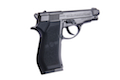 Win Gun WC301 CO2 Semi-Auto Pistol (Fixed Slide / Black) <font color=red>(Holiday Blowout Sale)</font>