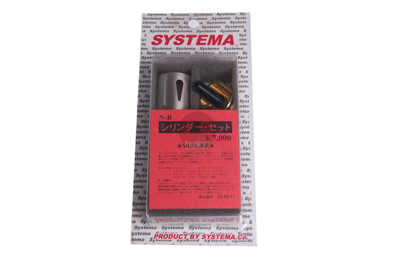 Systema N-B Cylinder Set for MC51