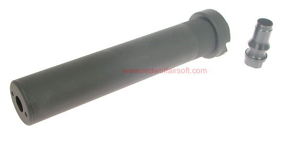 G&G Mock Sound Suppressor for UMG