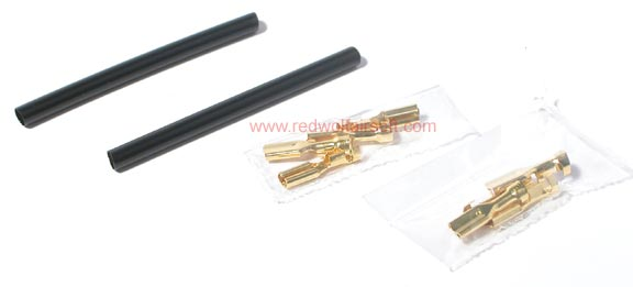 Prometheus Gold Pin for Marui AEG Motor